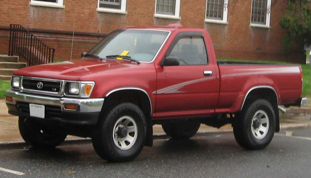 Description 1995-1997 Toyota Tacoma reg.jpg