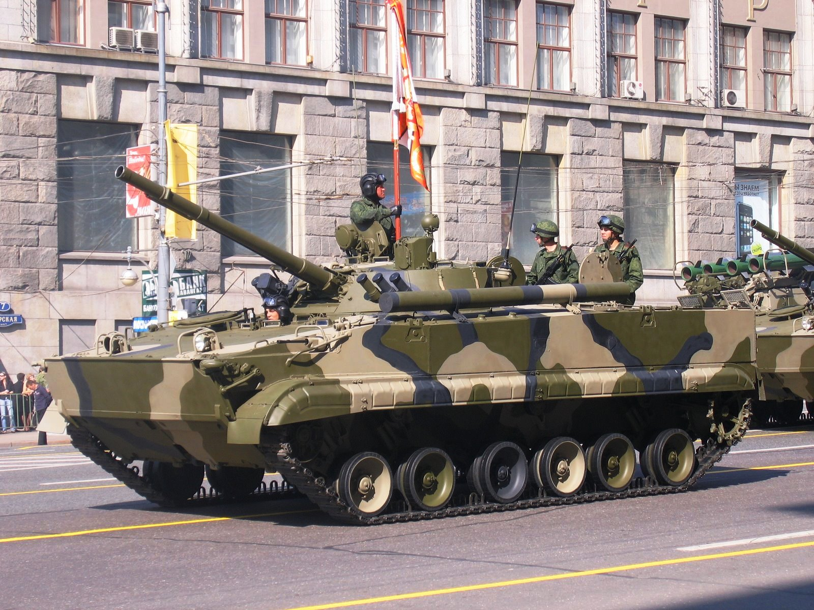 Syrian Civil War: News #4 2008_Moscow_May_Parade_Rehearsal_-_BMP-3