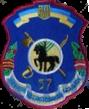 57 ОМБ.png