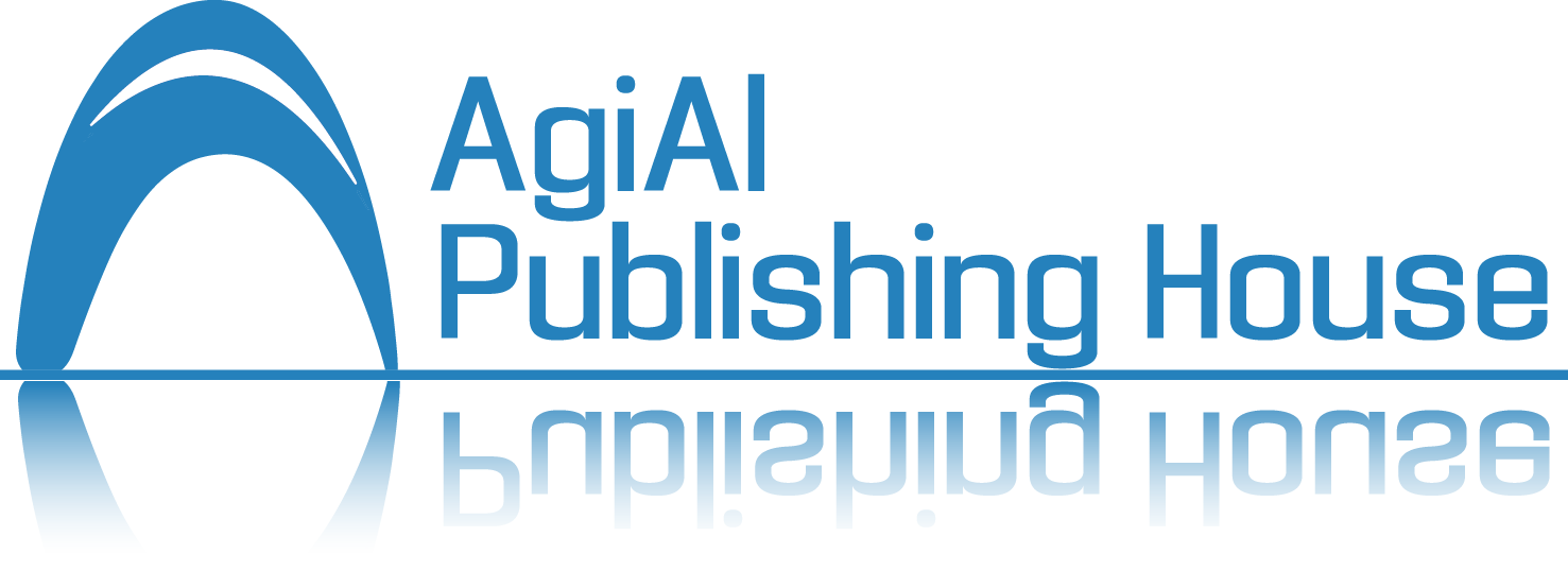 File Agial Publishing House Wikimedia Commons