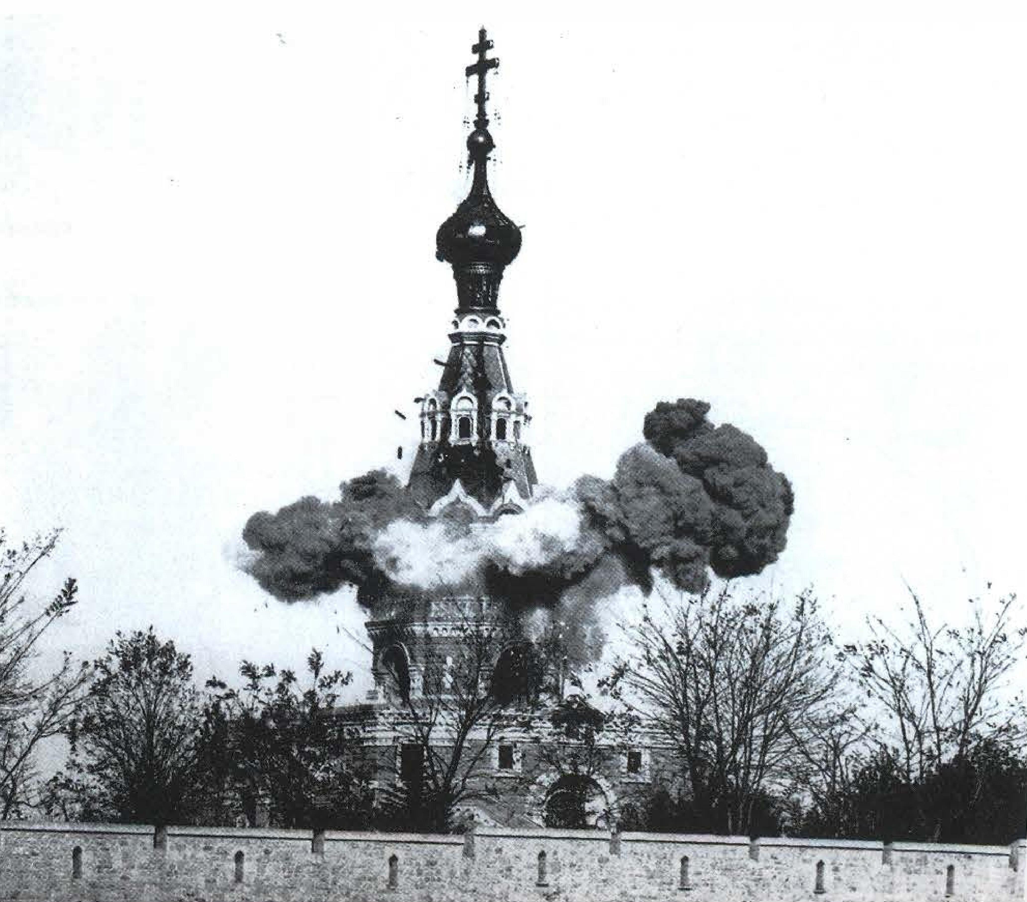 Dosya:Ayastefanos Rus Abidesi patlama anı.jpg - Vikipedi
