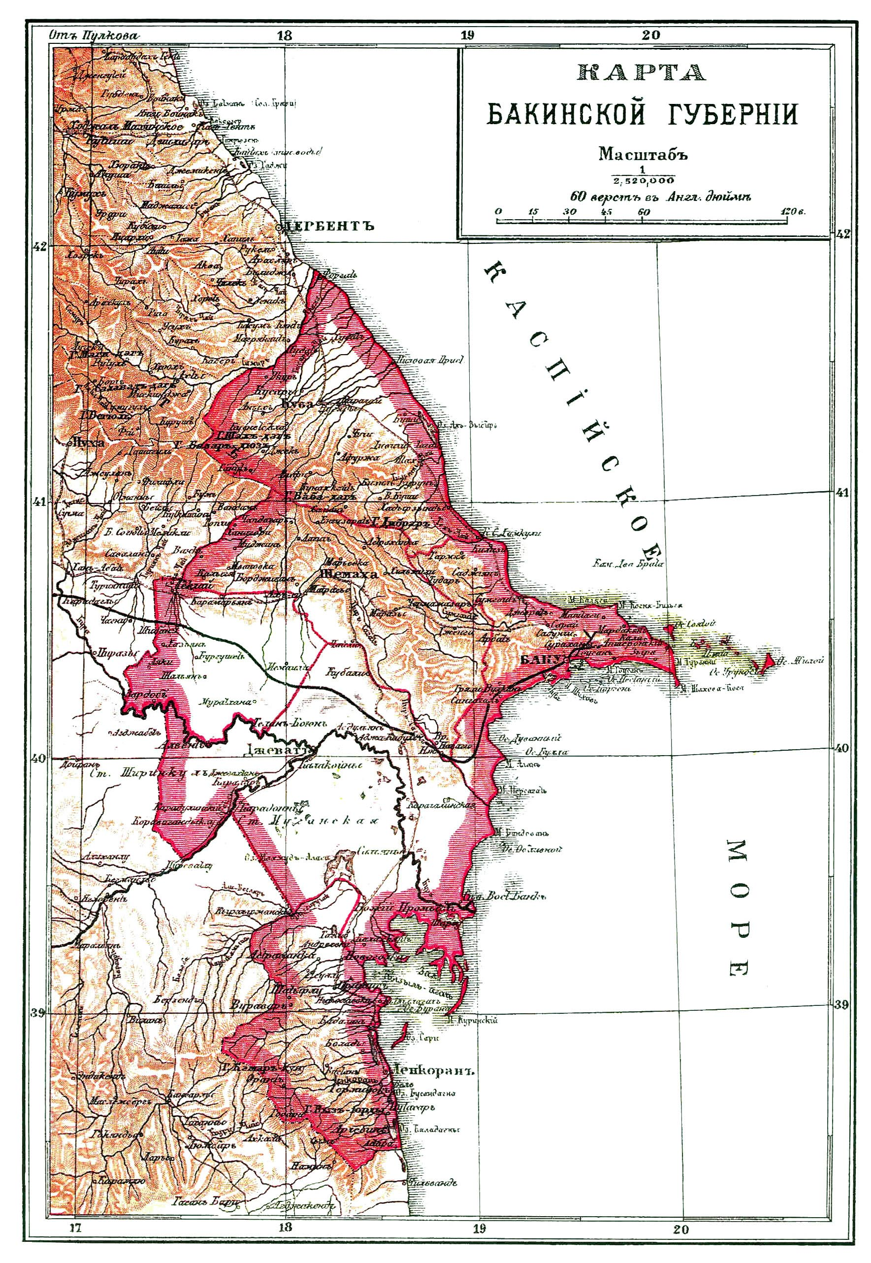 File Baku Governorate Map Jpg Wikimedia Commons