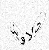 File:CAPTCHAfa sample3.jpg