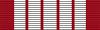 Կաղապար:Ribbon devices/alt