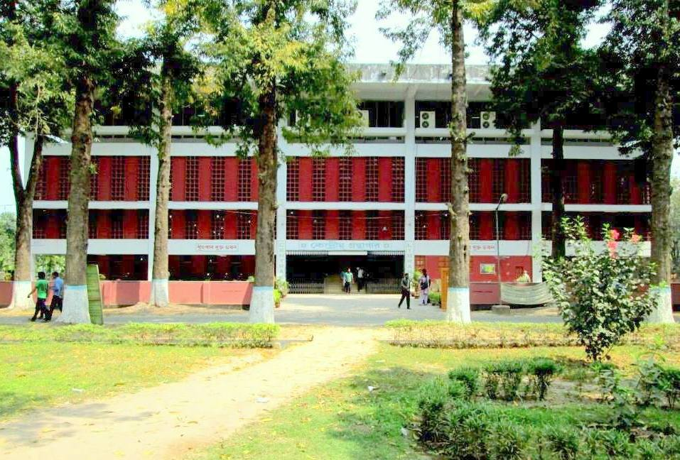 Central Library, University of Rajshahi