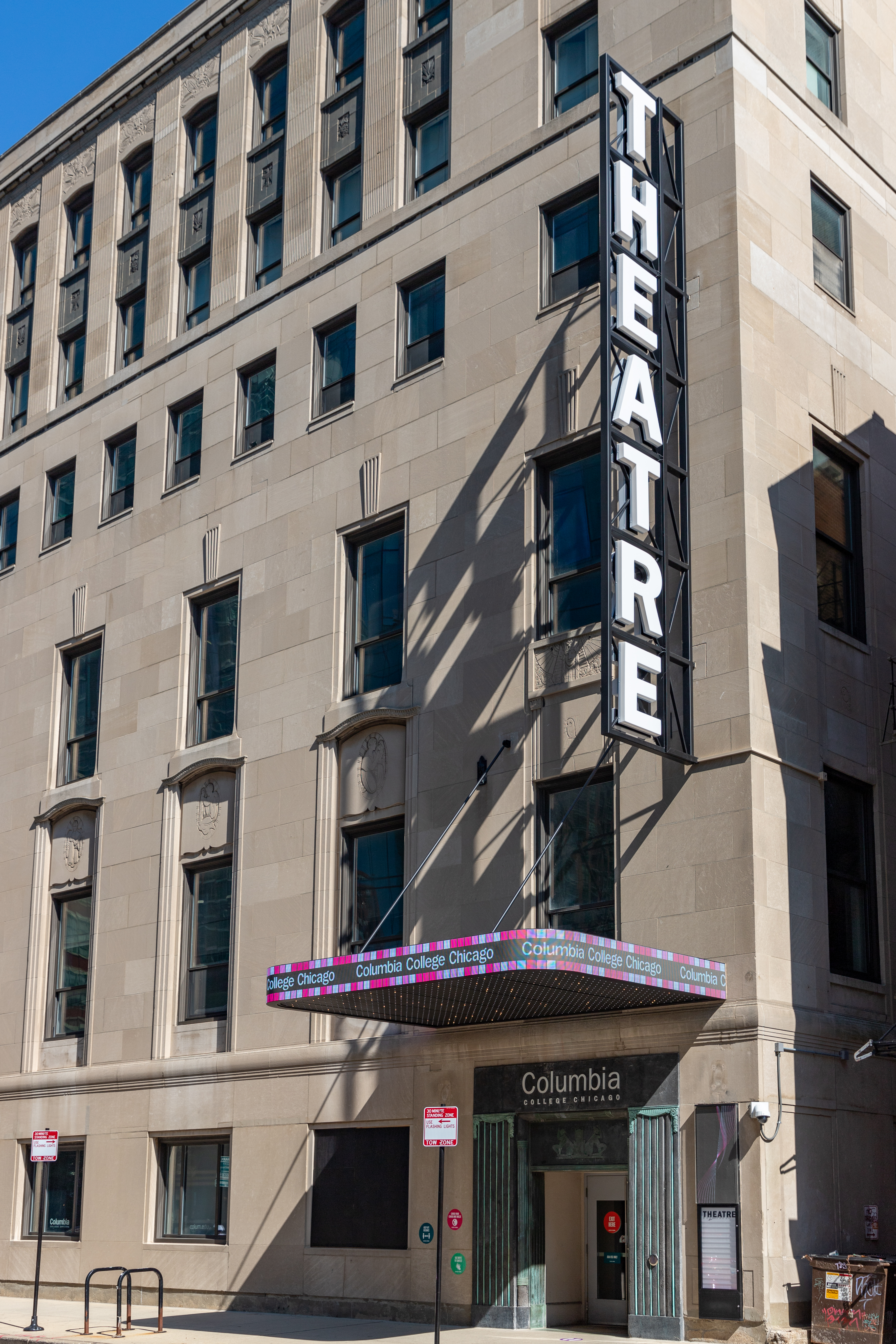 File:Chicago Women's Club Building-Columbia College Chicago Getz Theater Center 2020-0428.jpg