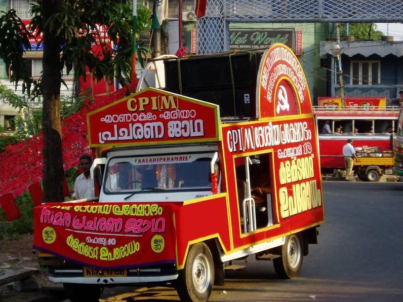 LDF campaign in Cochin