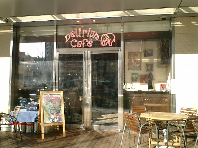 Aji Cafe Menu