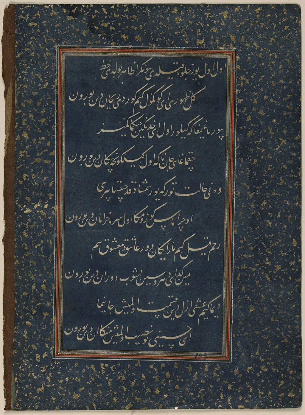 File:Divan of Sultan Husayn Mirza WDL6802.png - Wikimedia Commons