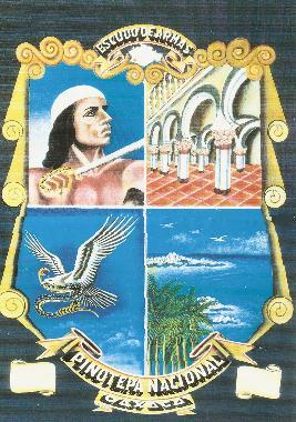 Archivo: ESCUDO NACIONAL OAXACA.JPG
