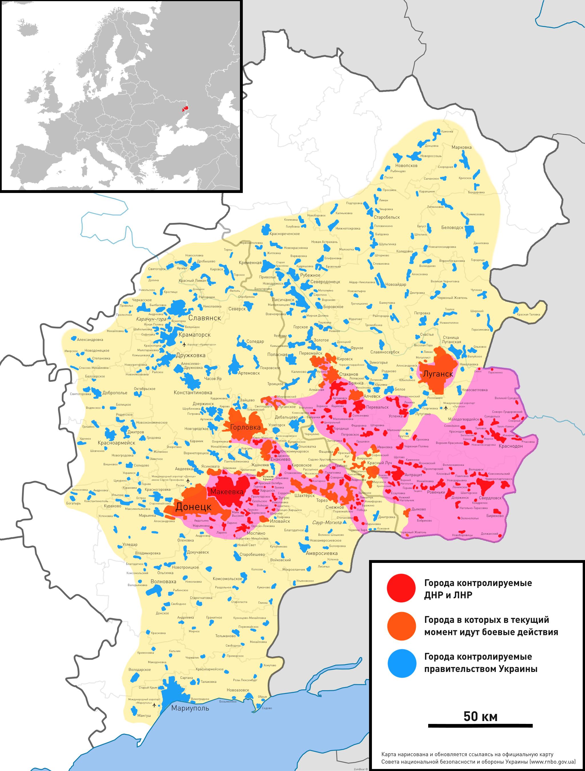 В Горловке похищен координатор эвакуации мирных жителей из города,- активисты - Цензор.НЕТ 4701