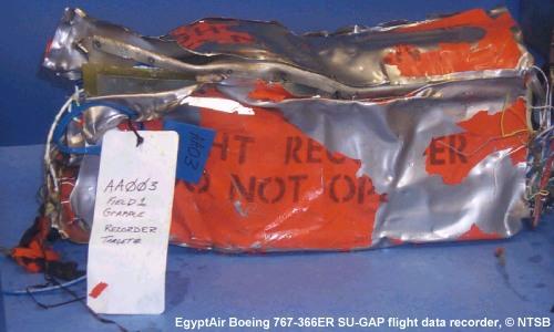 File Egyptair 990 Flight Data Recorder Jpg Wikipedia
