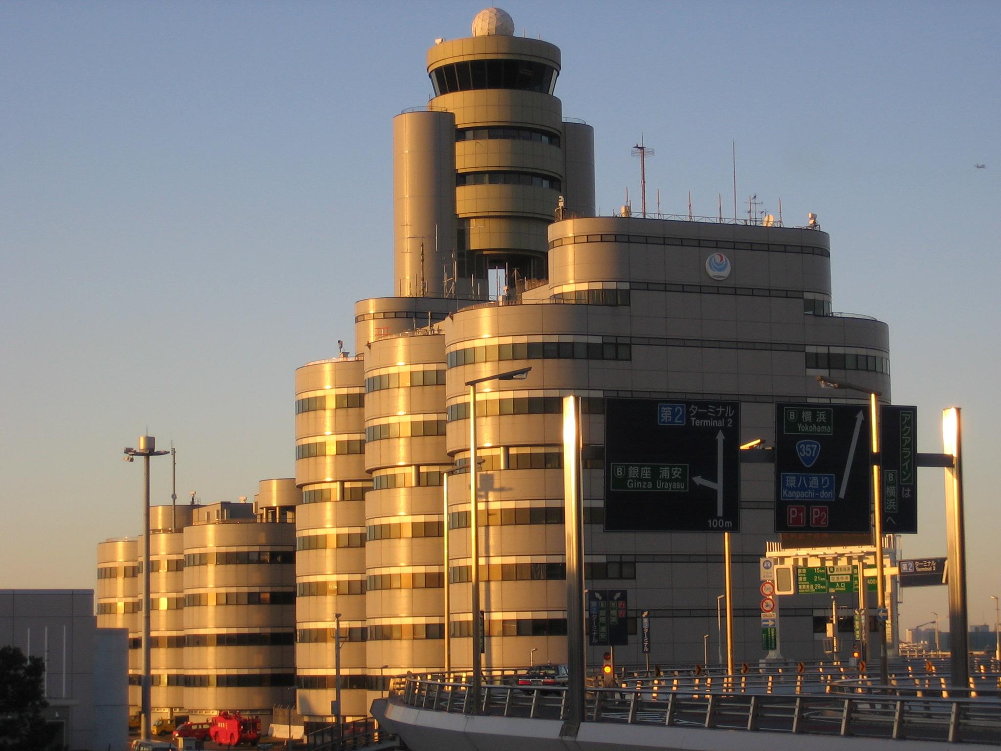 Depiction of Aeropuerto Internacional de Haneda