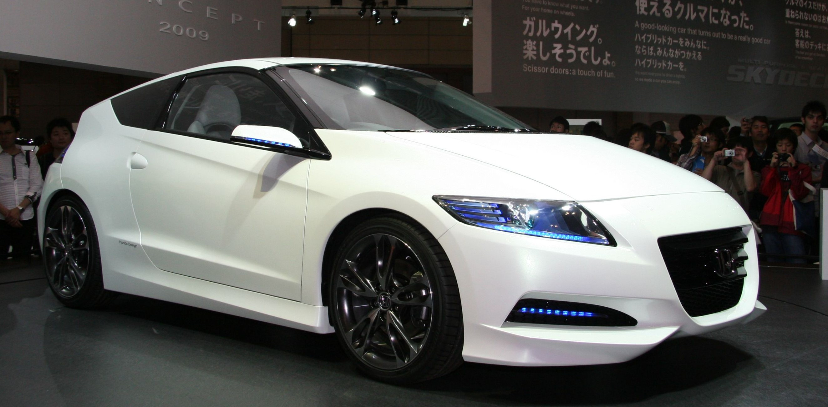 file honda cr z concept wikimedia commons. Black Bedroom Furniture Sets. Home Design Ideas