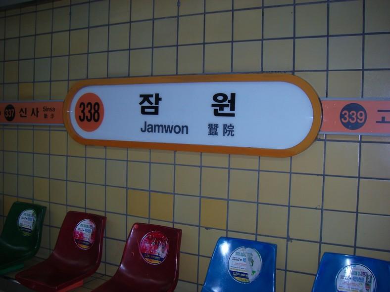 Jamwon01.jpg