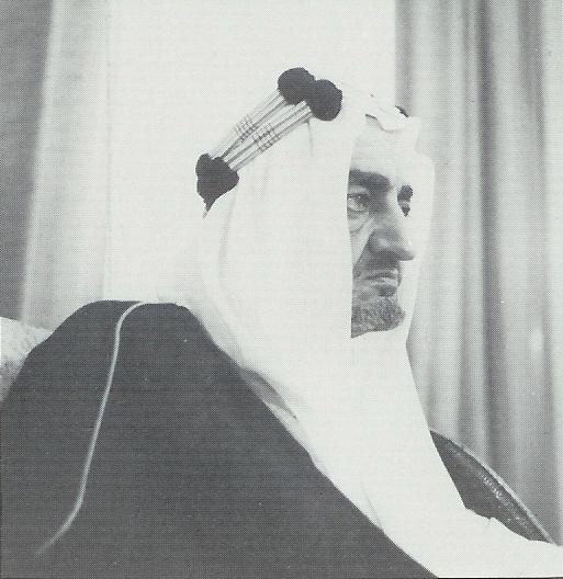 King_Faisal_at_Jeddah.jpg