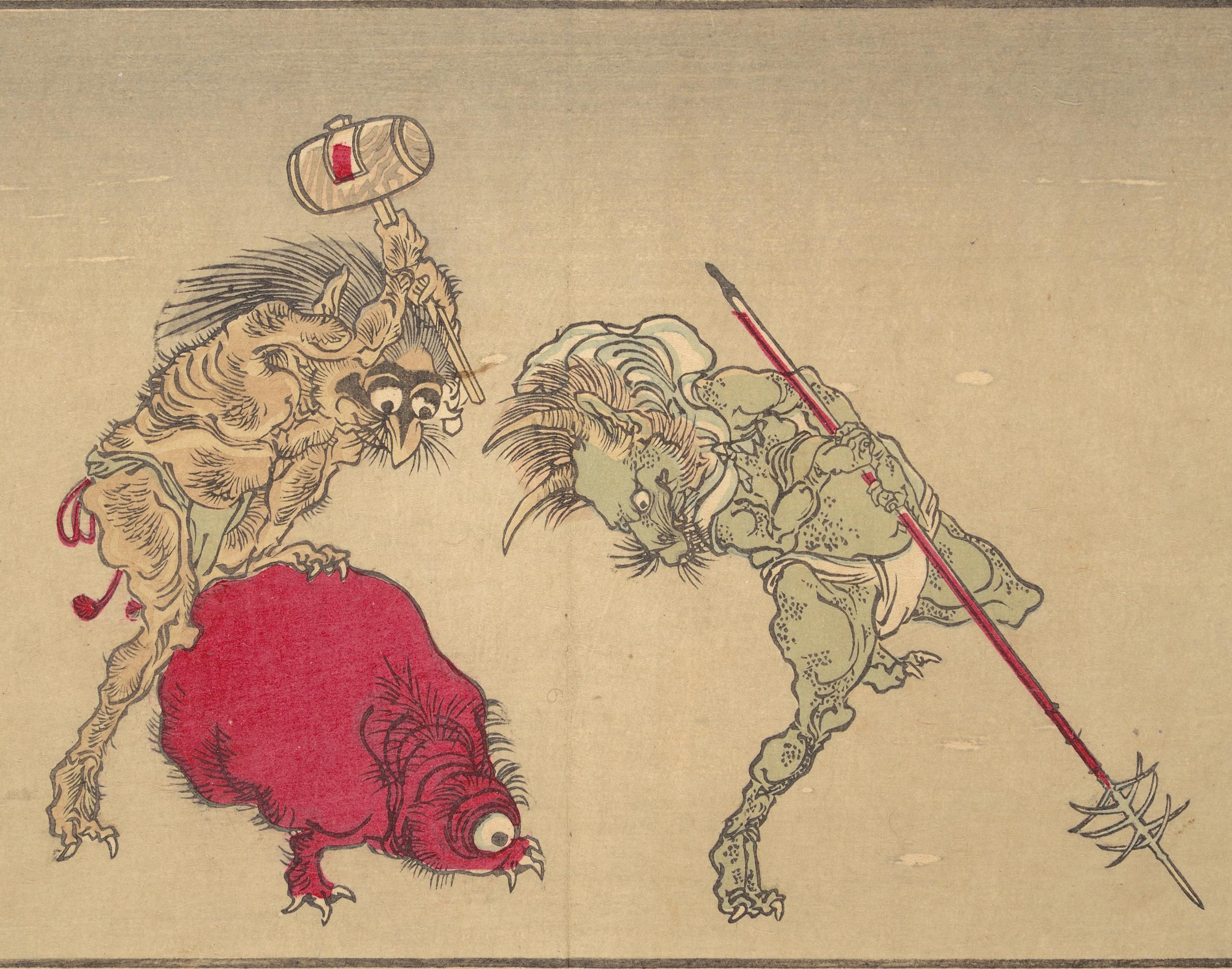 http://upload.wikimedia.org/wikipedia/commons/b/b0/Kyosai%2C_Yokai_image.jpg