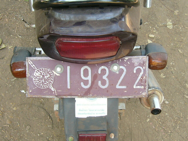 Image:License plate-Royal Thai Police motorcycles.JPG