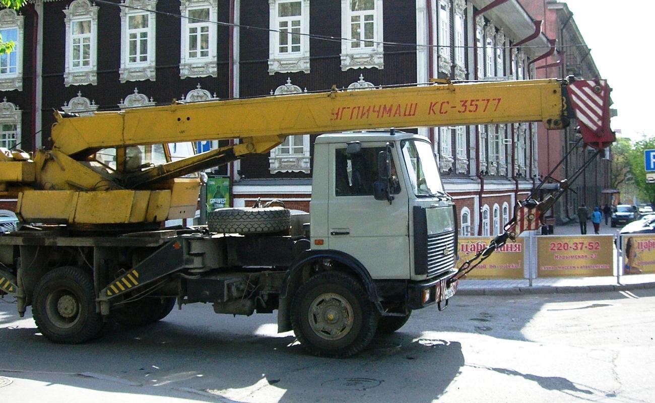 crane truckjpg