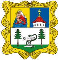 File:Mariánské Lázně CoA.png (Source: Wikimedia)