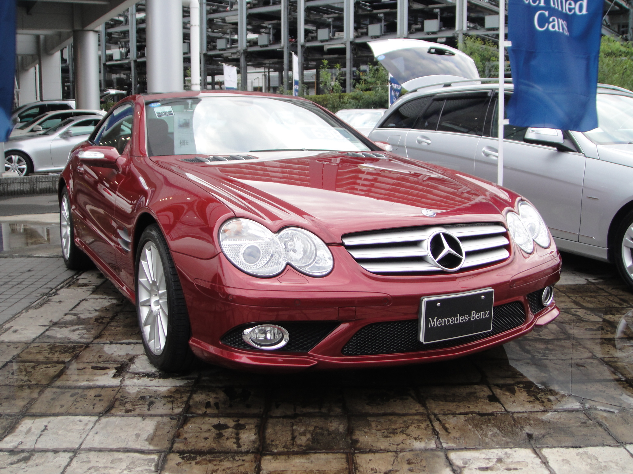 Image gallery sl 550 amg for Mercedes benz amg 550