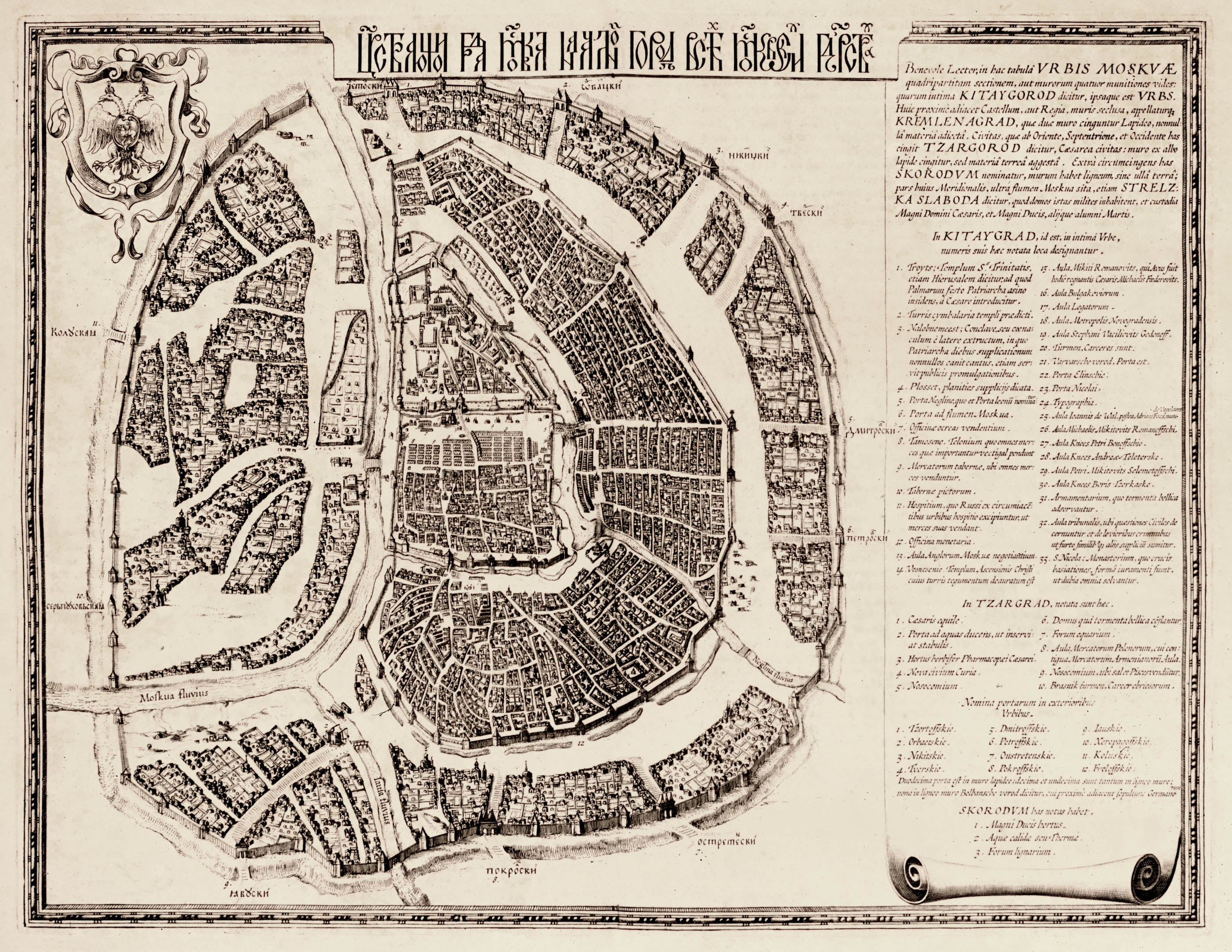 File:Moscow 1662 Atlas Maior.png