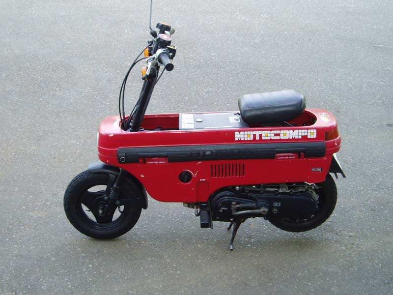 Honda Motocompo , Wikipedia