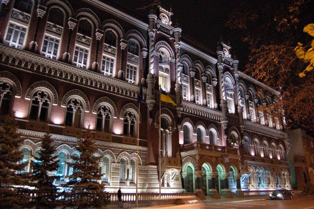 Украинский Нацбанк повысил ставку рефинансирования до 30%