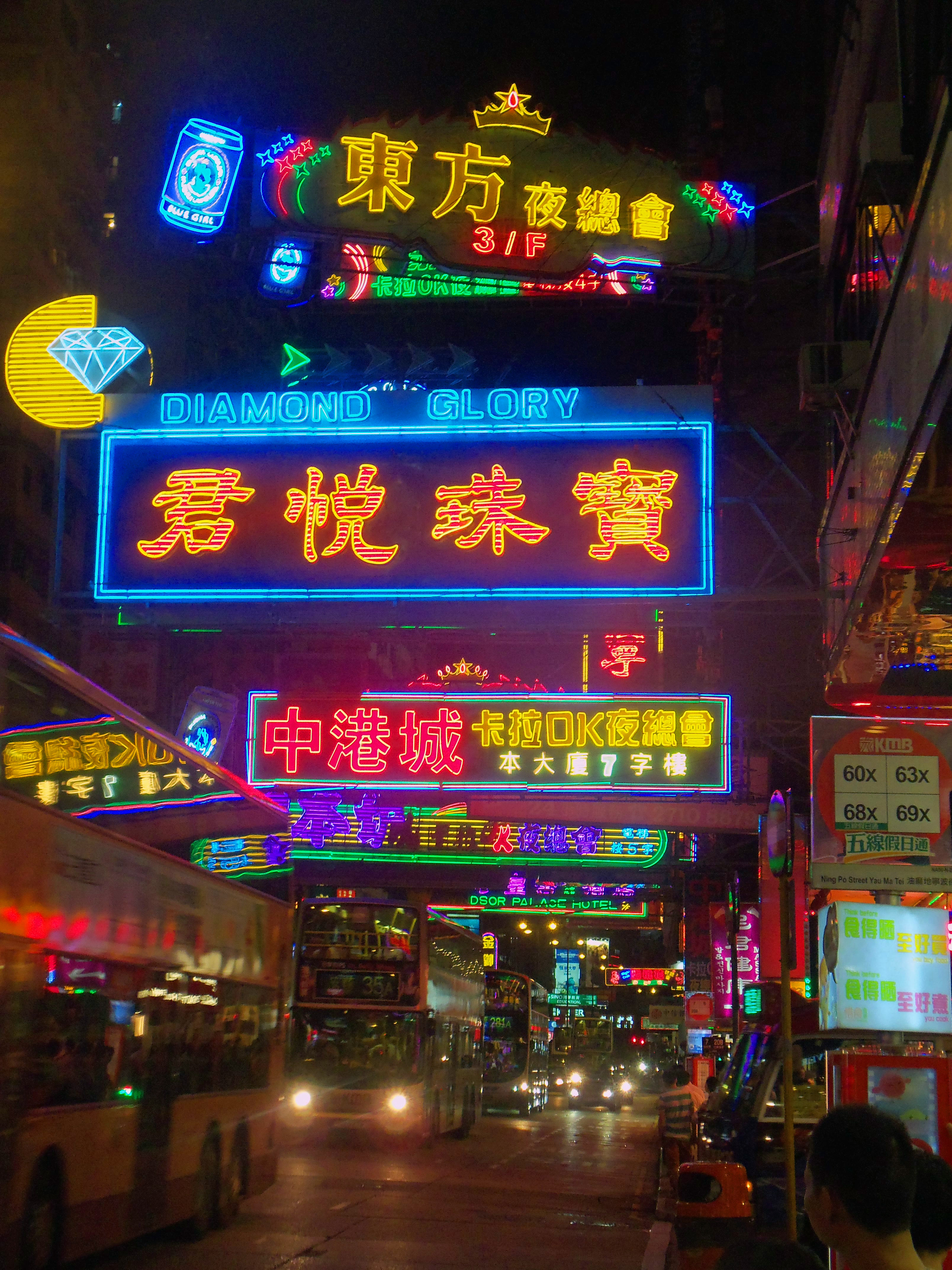 neon lights hong kong Gallery