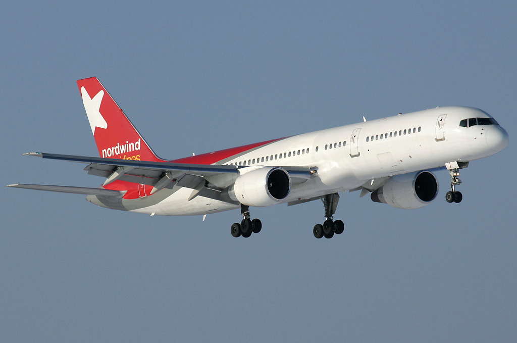 Nordwind airlines wikipedia for Singapore airlines sito italiano