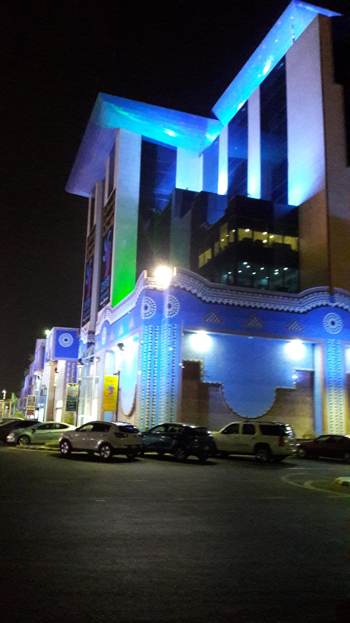 File:Oasis Mall 2, Jeddah jpg - Wikimedia Commons