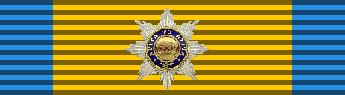 Орден Железной короны 1-й степени