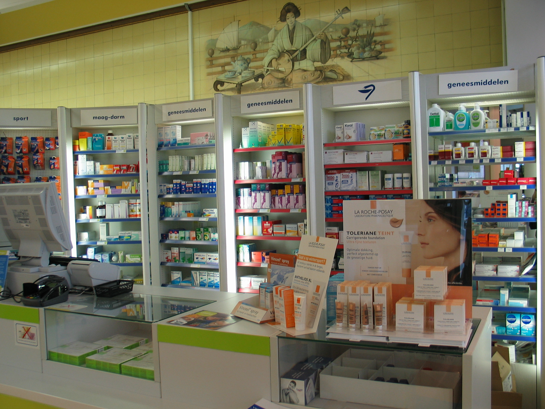 Hospital Pharmacy Clean Room