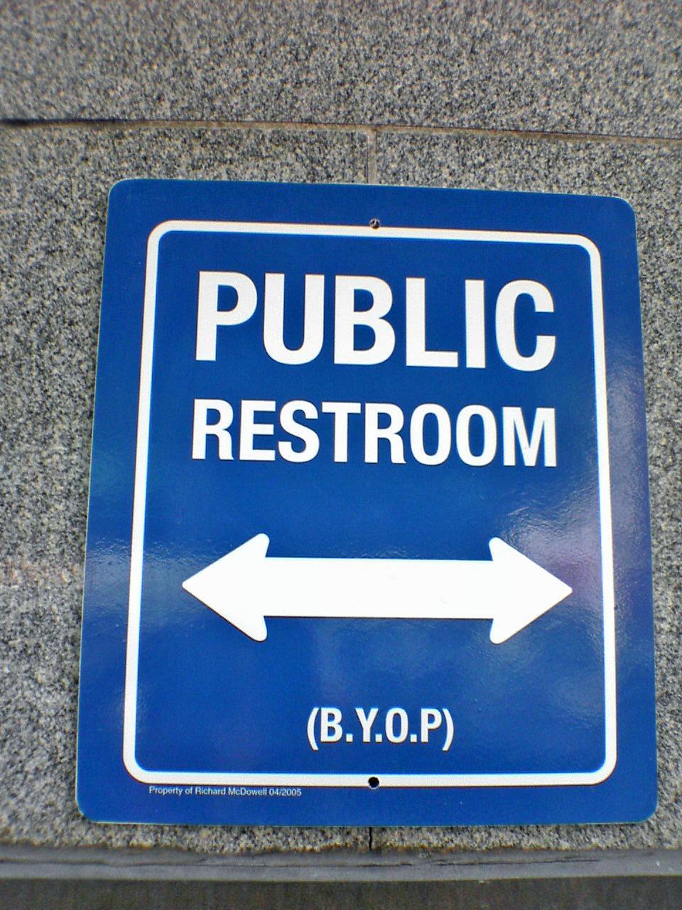 file public restroom wikimedia commons