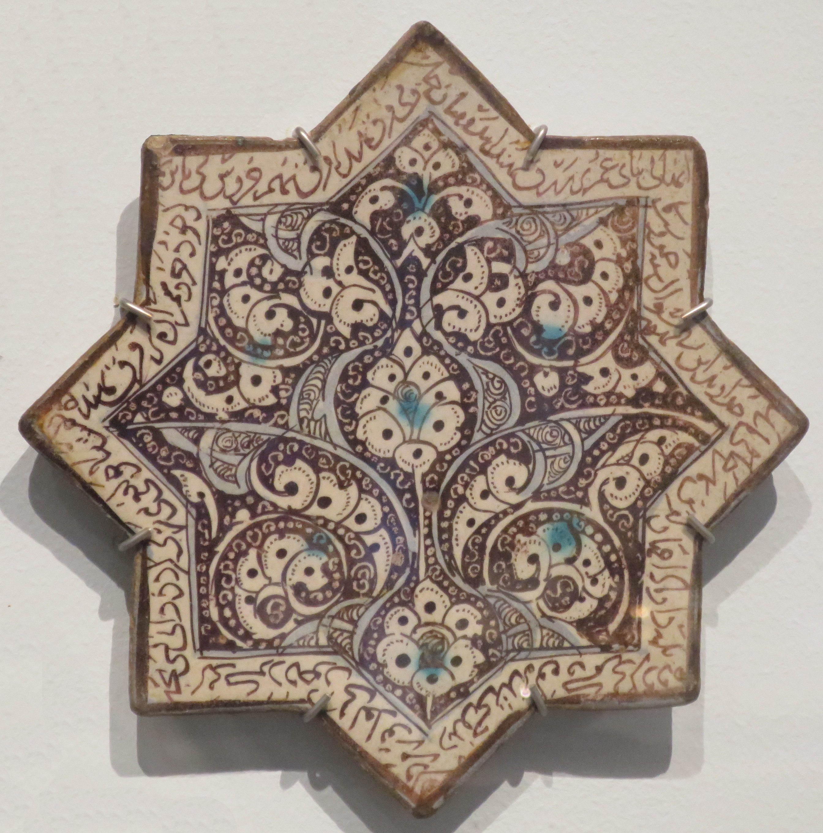File:Star tile from Iran, Ilkhanid period, Honolulu Museum