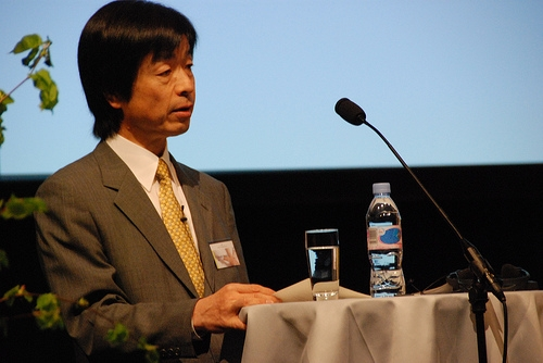 Takashi Suzuki (governt official) - Wikipedia