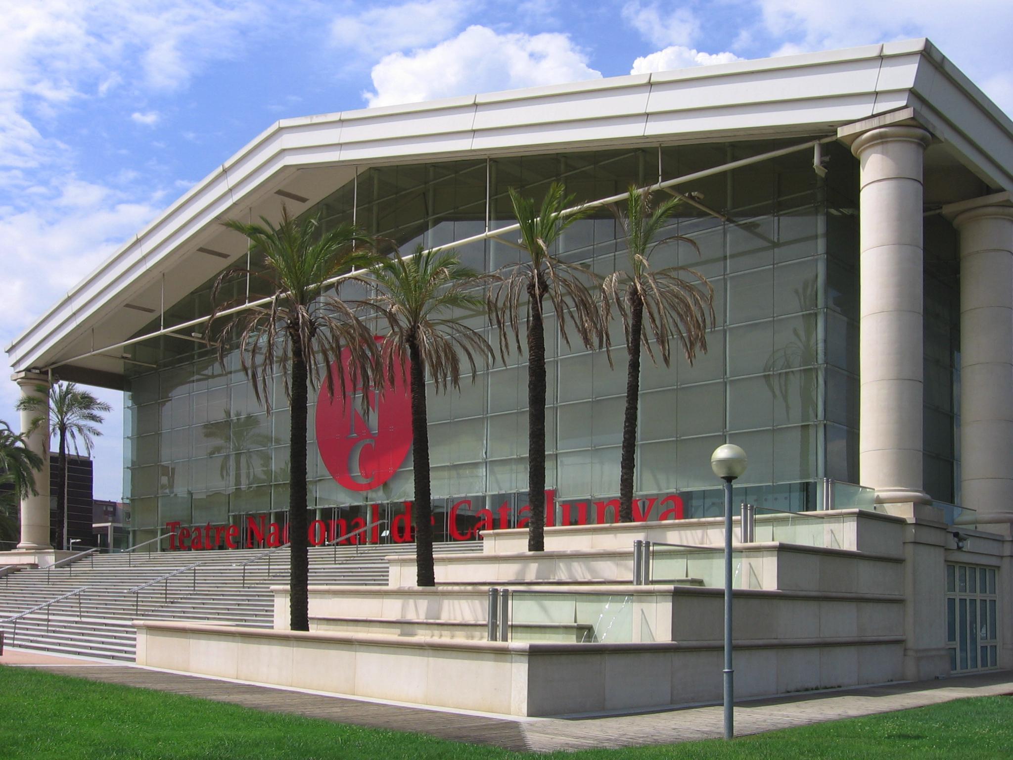 File teatre nacional de catalunya bofill jpg wikimedia for Teatre nacional de catalunya
