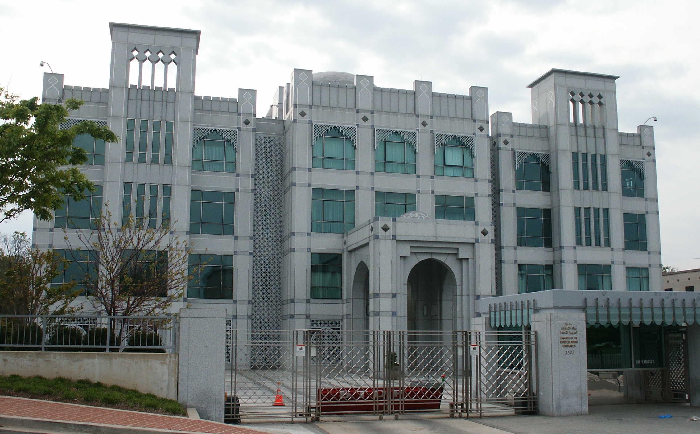 Embassy Of The United Arab Emirates Washington D C Wikipedia