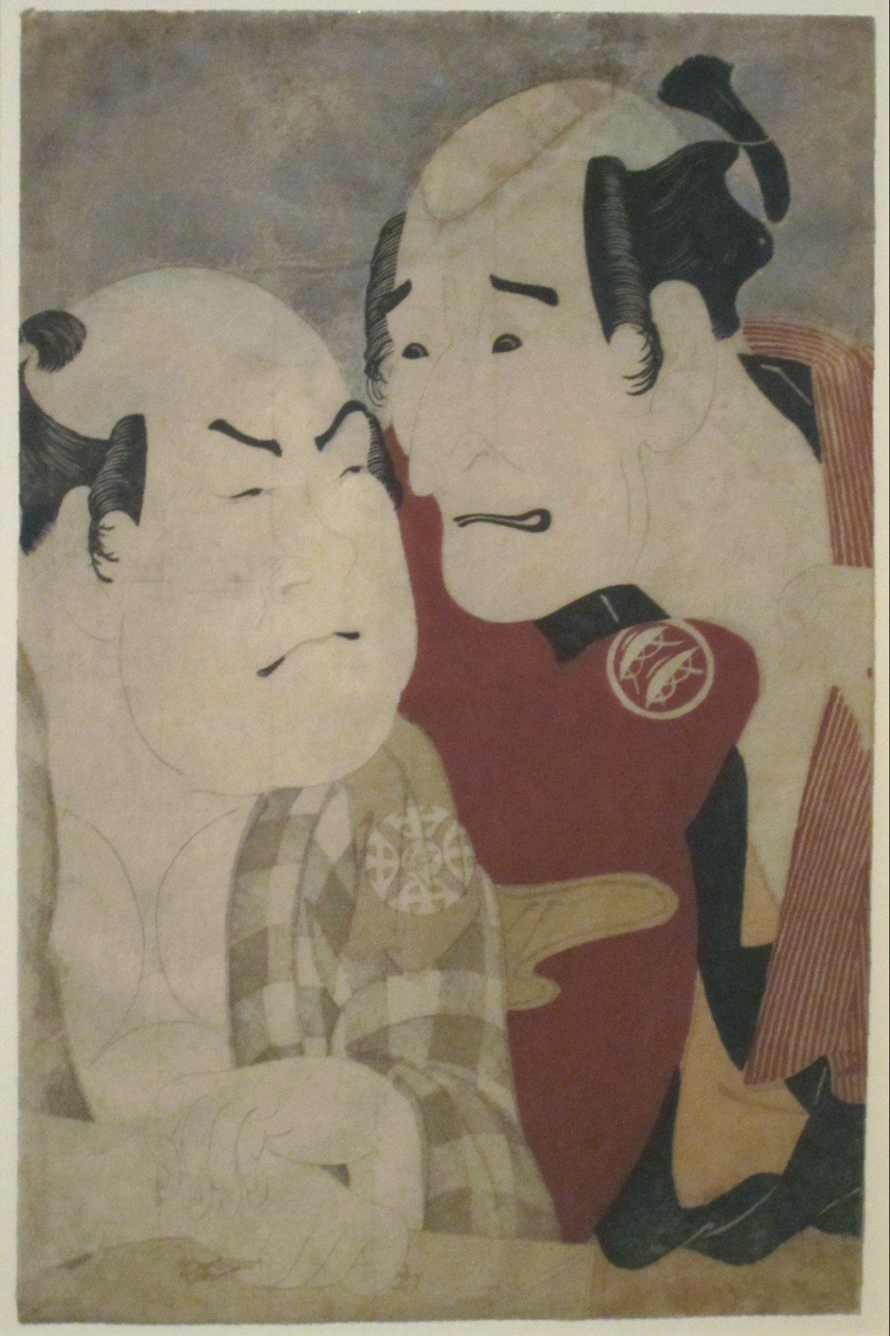 K Nakajima Woodblock Prints FileWadaemon Nakajima as