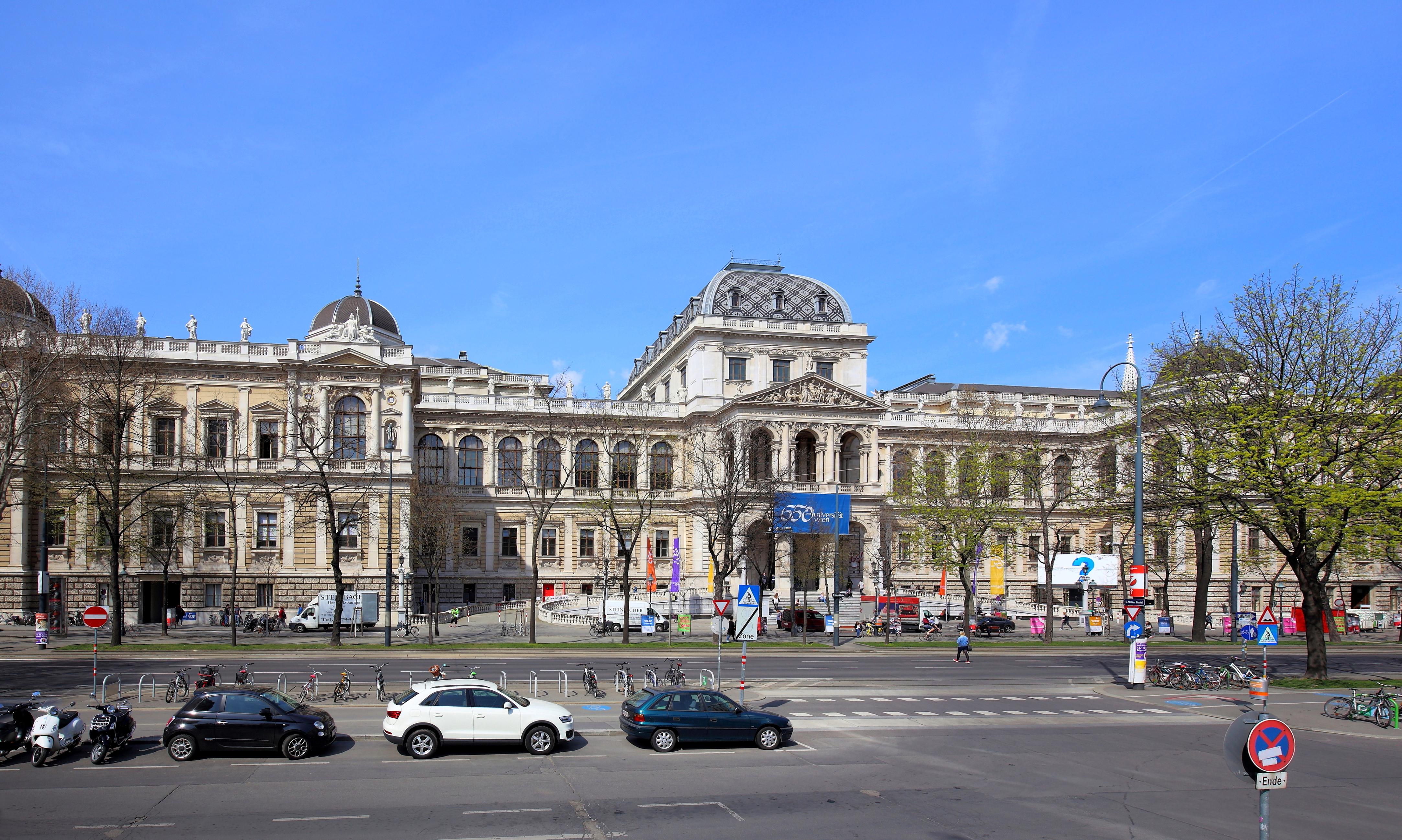 File:Wien - Universität (3).JPG - Wikimedia Commons