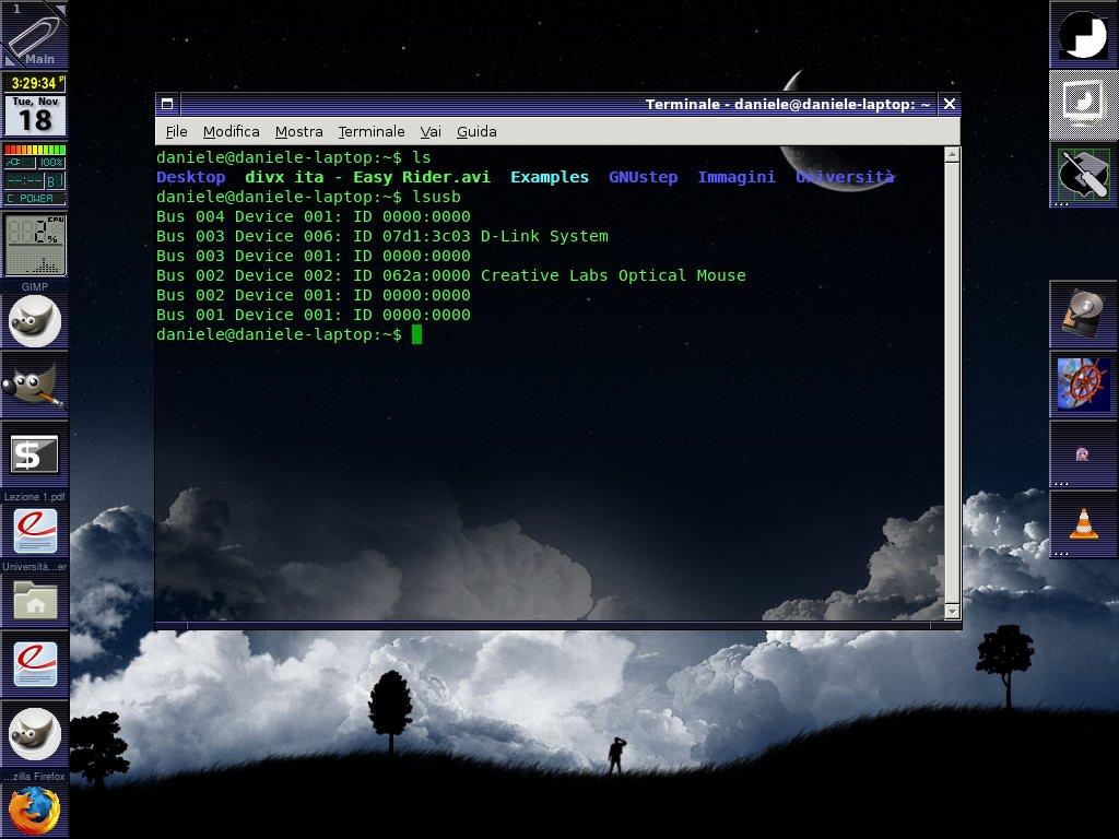 Windowmaker_stile_interlace.jpg