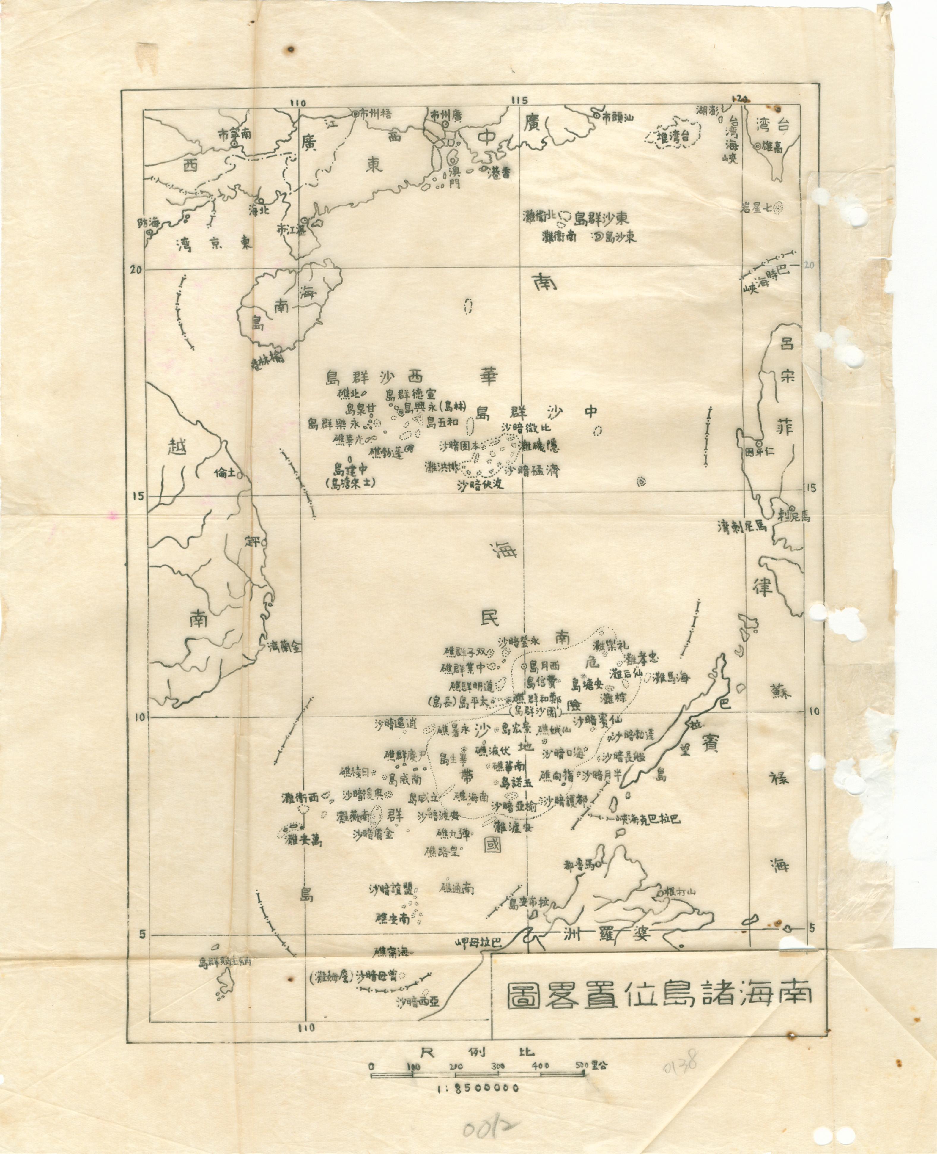 民國36年南海諸島位置圖.jpg