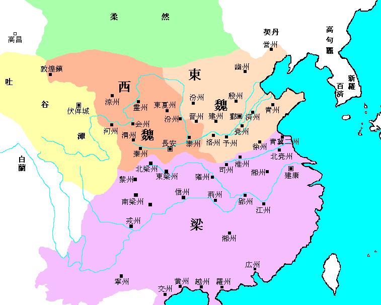 西魏・東魏・梁.PNG