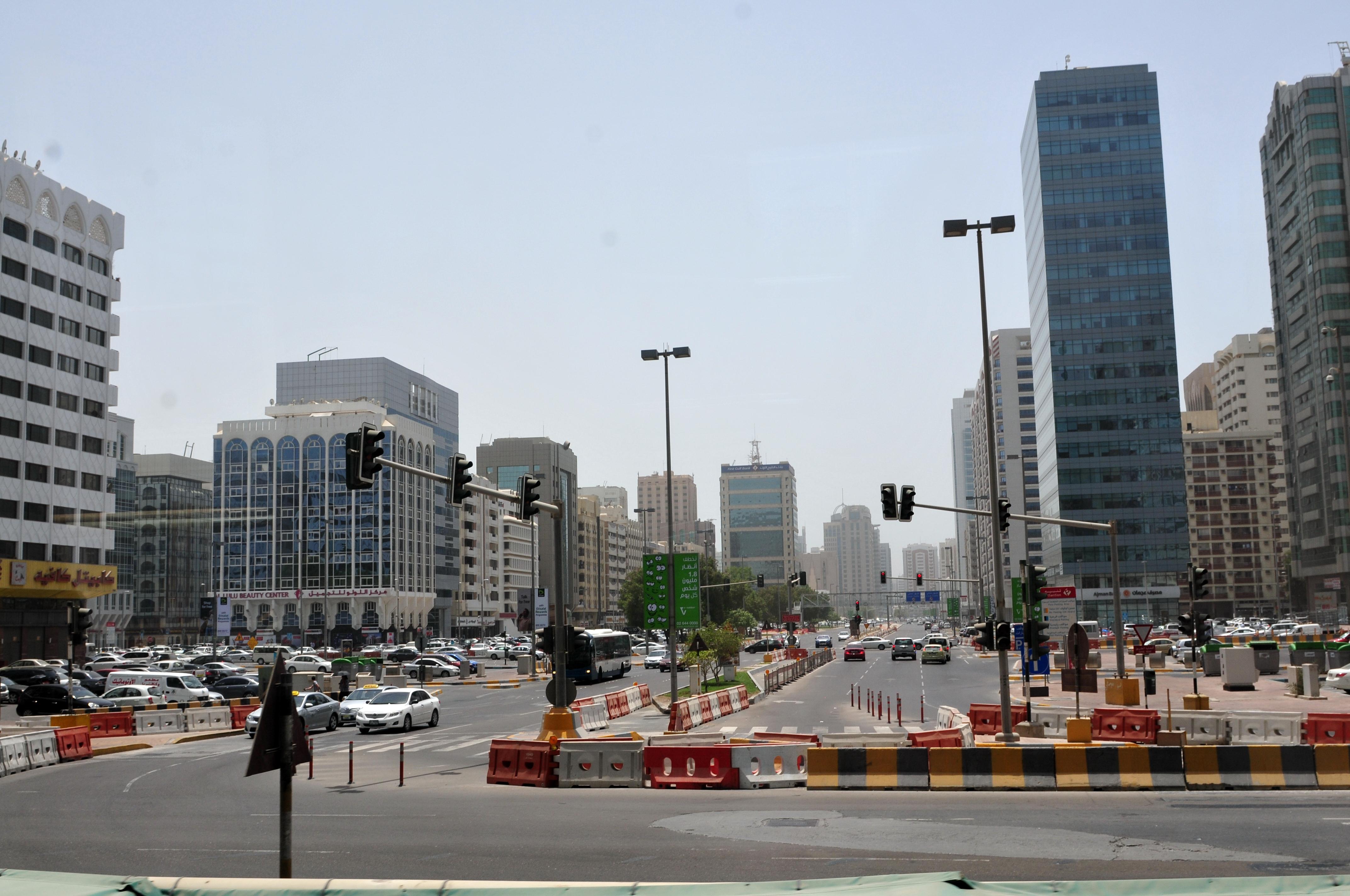 Sjedinjeni arapski emirati na mreži