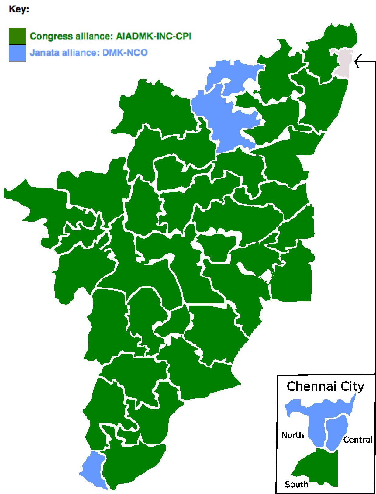 1977 Indian general election in Tamil Nadu Quiz