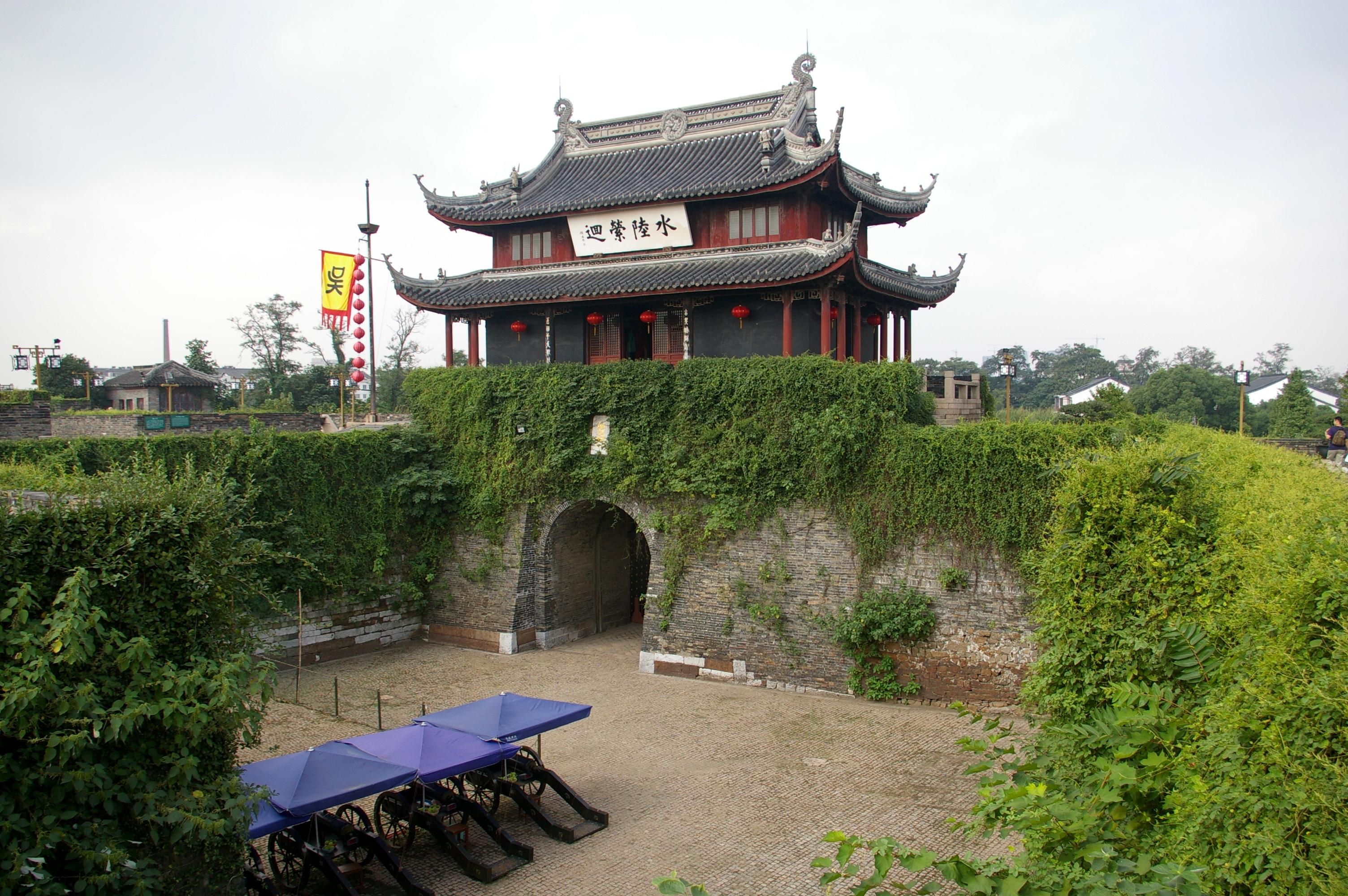 20090926 Suzhou Pan Men 5888.jpg