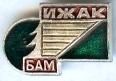 Badge Ижак.jpg