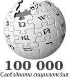 Growth of Bulgarian Wikipedia