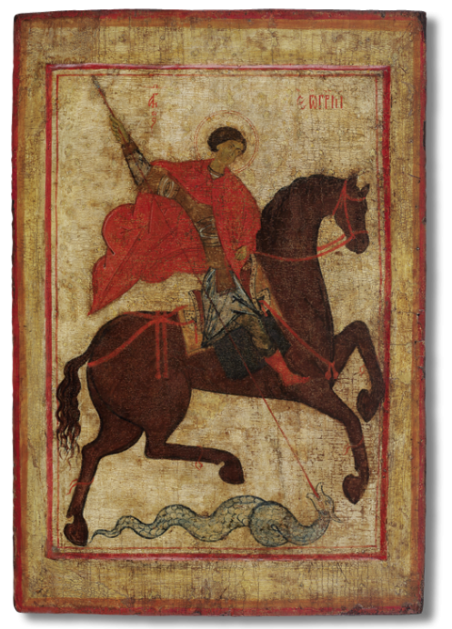 File:Black.George.14.cent.Museum.of.Russian.icon.png ...