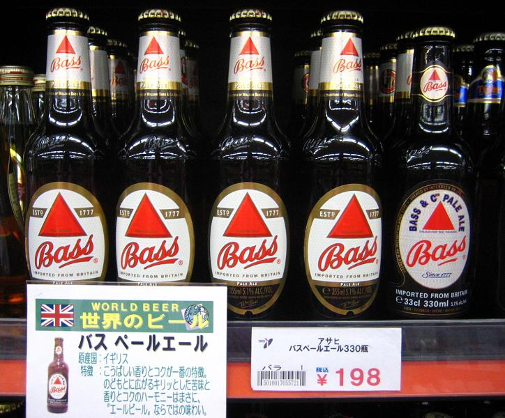 [Image: Bottles_of_Bass_beer.JPG]